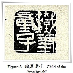 figure_3_child_of_the_iron_brush