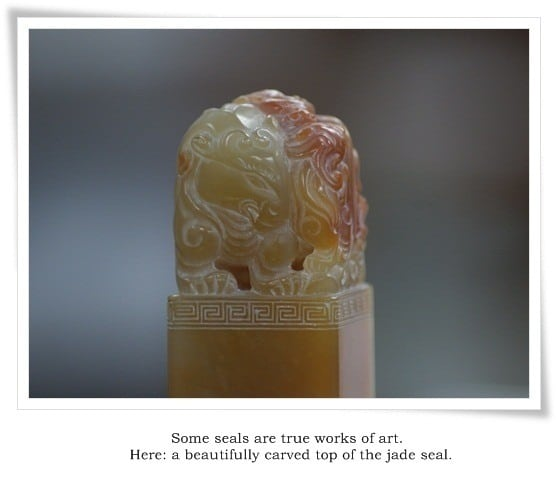 top_of_the_jade_seal_with_a_beautiful_carving
