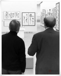 figure_12_40th_anniversary_all_japan_calligraphy