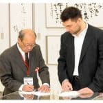 figure_6_40th_anniversary_all_japan_calligraphy