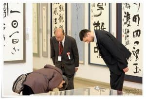 figure_9_40th_anniversary_all_japan_calligraphy