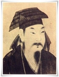 figure 1 wang xizhi P1 229x300 229x300 - Wizards of ink: 王羲之 (Wáng Xīzhī, 303 – 361), Part I.