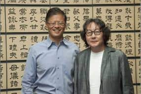 Jerry Yang, CEO of Yahoo and Xu Bing, living master of Chinese Calligraphy