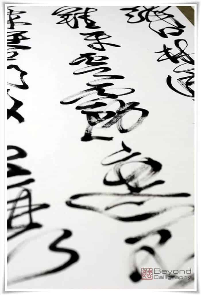 calligraphy-clubs-making-world-better-place-figure-2