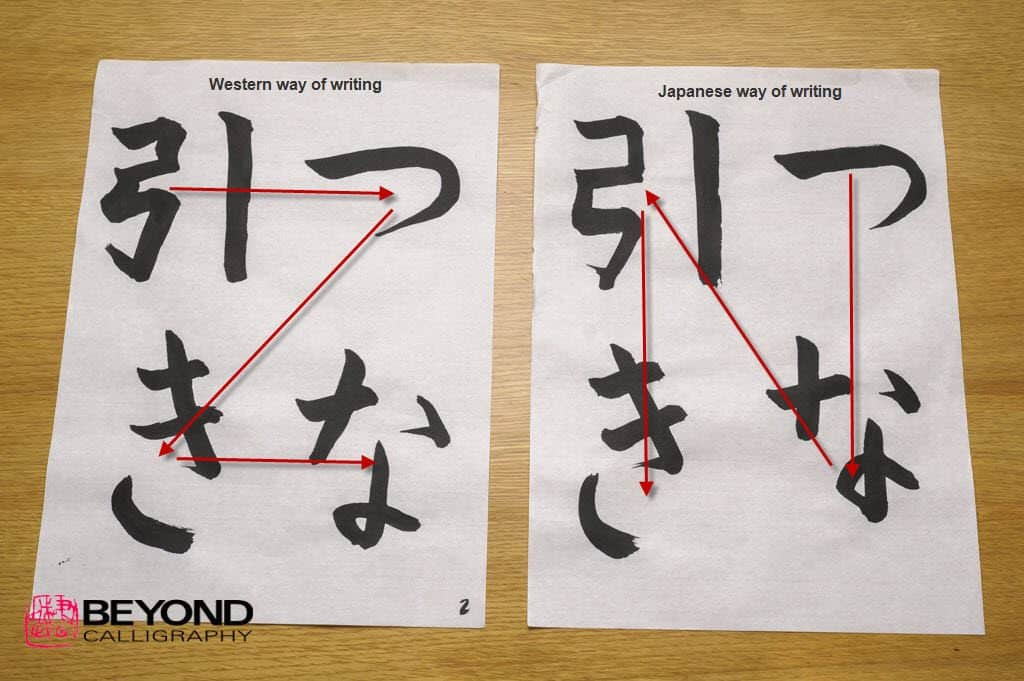 beyond-calligraphy-5-shodo-tips-2