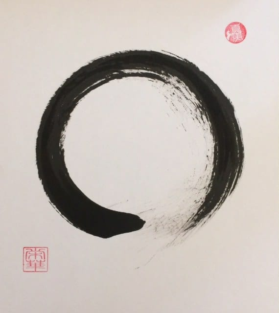 Enso sumi on shikishi board 21 cm x 18 cm - Crossing Japanese Calligraphy Borders
