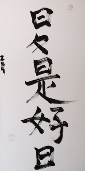 every-day-is-a-good-day-sumi-on-canvas-32-cm-x-61-cm