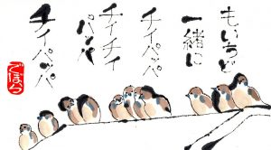 Sparrows by dosankodebbie 300x166 - An Introduction to the Art of Etegami