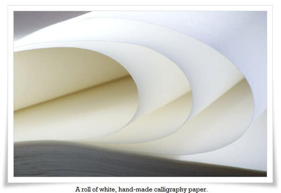 1 paper hand made calligraphy paper 16 - Calligraphy Paper