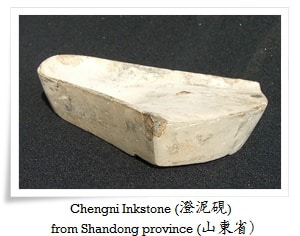 inkstone chengni inkstone from shandong province 16 - Calligraphy Inkstone Types